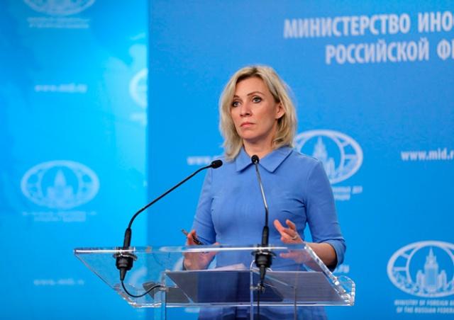 Захарова анонсировала пересмотр отношений с Чехией