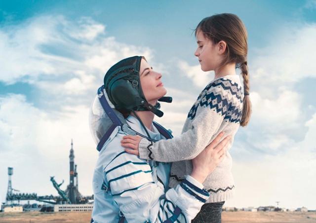 В Праге покажут лучшие фильмы Карловарского кинофестиваля