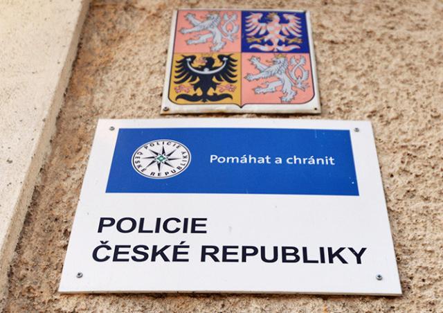 В Чехии полицейский застрелился на рабочем месте
