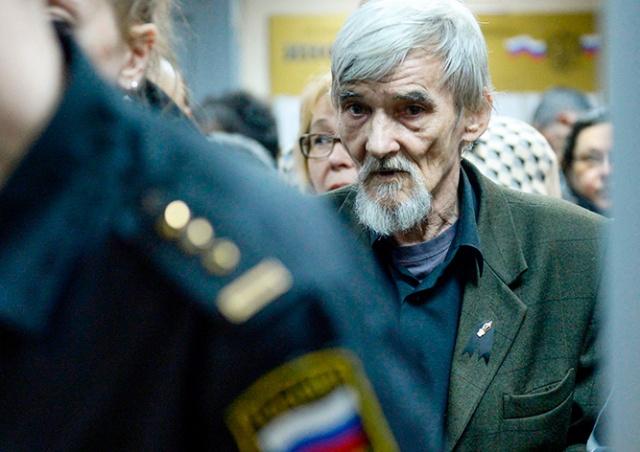 Чехия осудила приговор российскому историку Юрию Дмитриеву