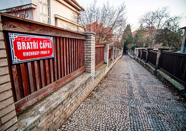 Незнакомая Прага: «украденная» улица