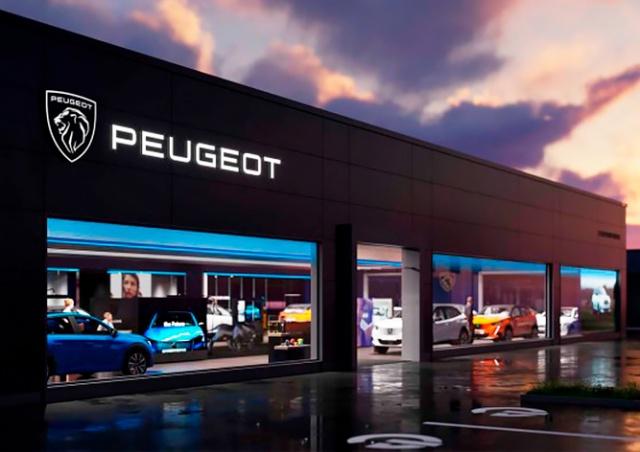 Компания Peugeot обновила логотип