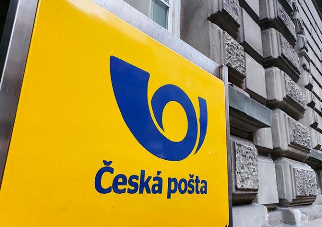 «Чешская почта» повысит цены на некоторые услуги