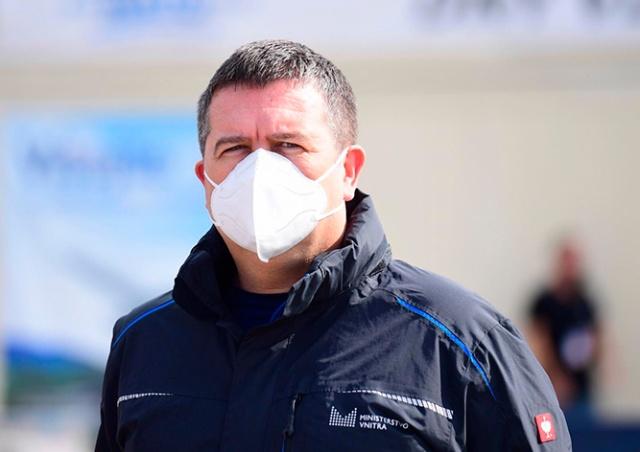 МВД Чехии: потерпите до 12 апреля, затем начнется смягчение карантинных мер