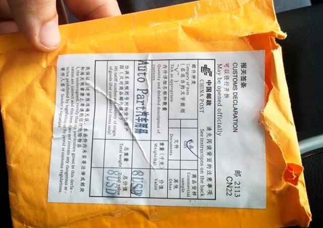 Мелкие посылки из китайских интернет-магазинов подорожают