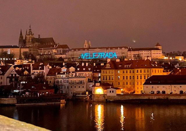 На Пражский Град спроецировали слово «госизмена»