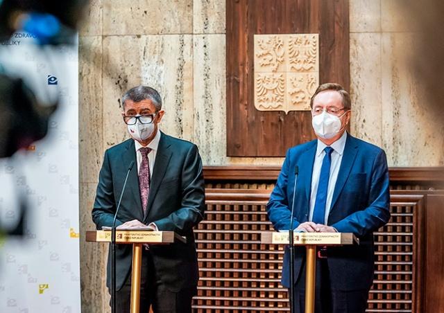 Минздрав Чехии: снятие ограничений в сфере культуры пока не планируется