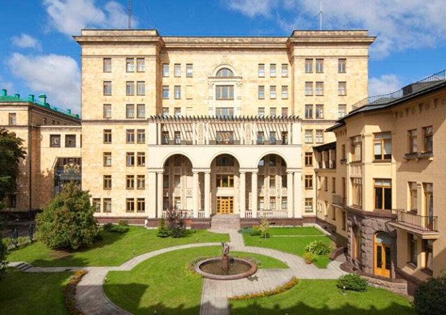 Россия ответила на требование Праги вернуть часть парка «Стромовка»