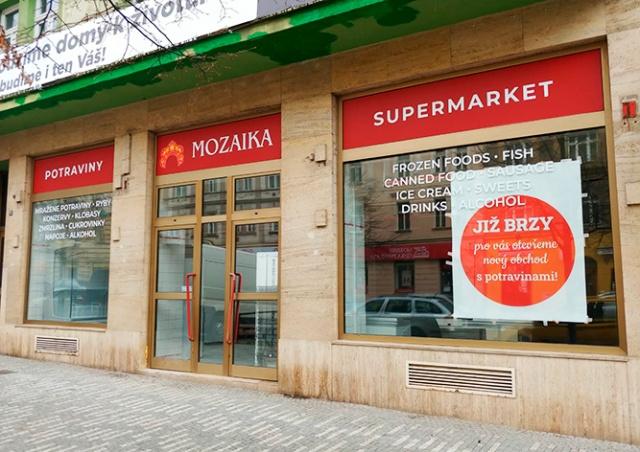 В Праге готовится к открытию второй магазин «Мозаика»