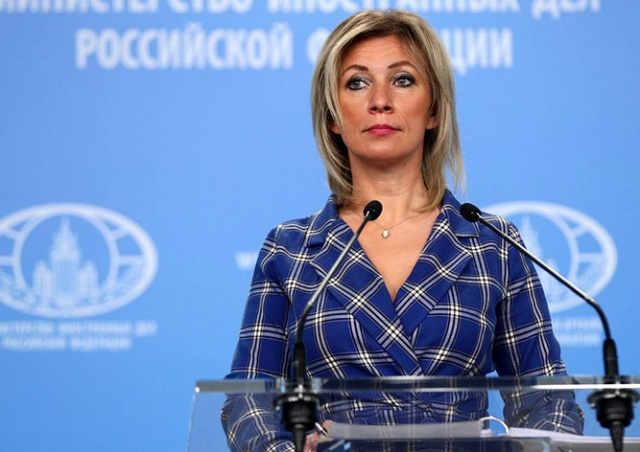 МИД России пригрозил Чехии ответом за высылку своих дипломатов