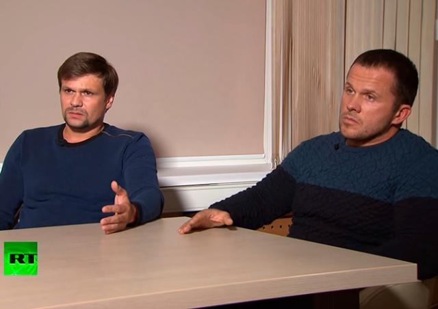 Чешская полиция объявила в розыск Петрова и Боширова