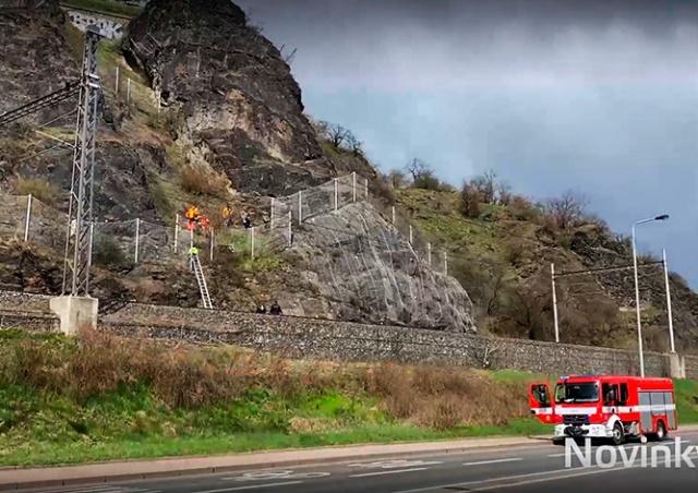 На скале в Праге нашли человеческие кости