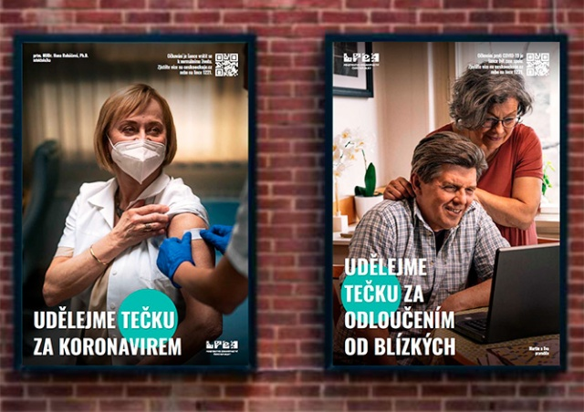 В Чехии стартует рекламная кампания вакцинации от коронавируса: видео