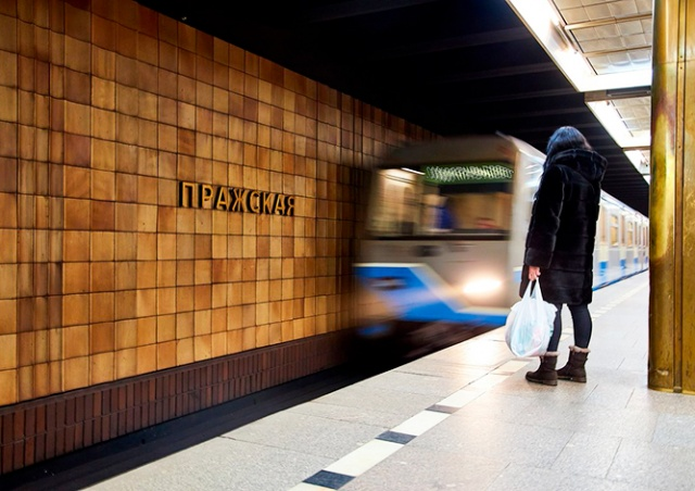 В отместку Чехии: станцию метро «Пражская» в Москве предложили переименовать