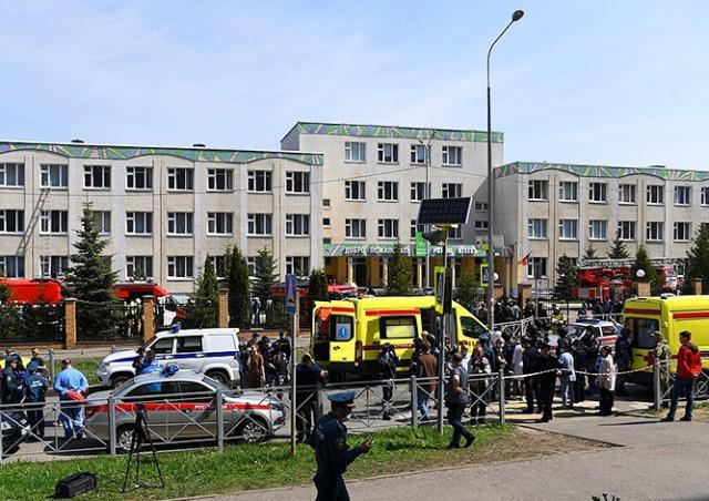 В Казани открыли стрельбу в школе: девять погибших