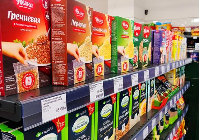 В Праге открылся второй магазин «Мозаика»: что продают и почем