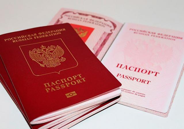 Россия меняет правила выдачи загранпаспортов, но консульских отделов это не коснется