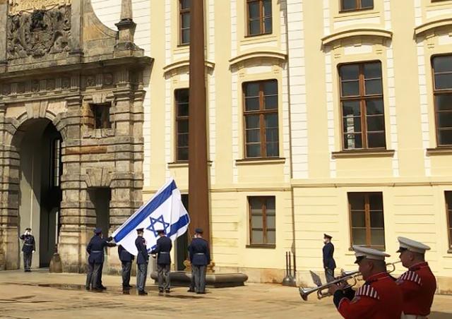 Над Пражским Градом подняли флаг Израиля