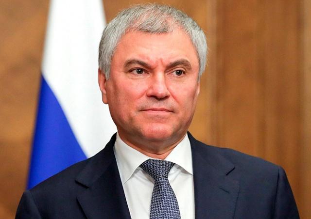 Володин: Чехия должна благодарить Россию за социалистическое прошлое