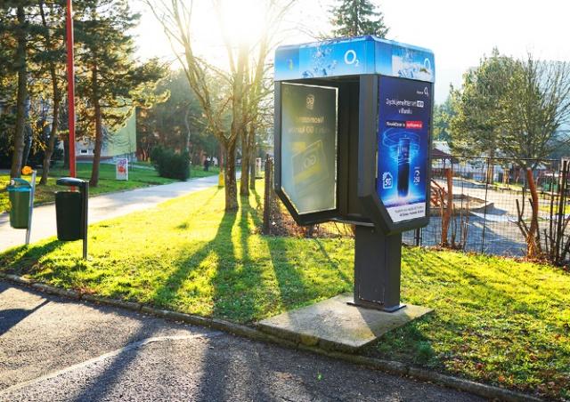 В Чехии осталась последняя телефонная будка. Ее демонтируют 17 июня