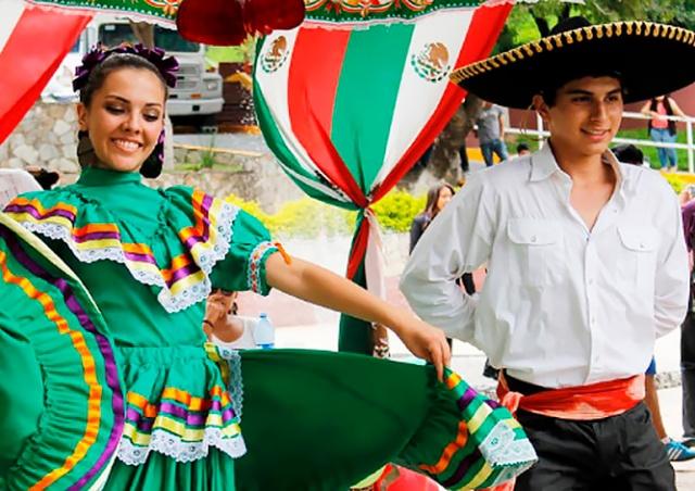 В Праге пройдет фестиваль латиноамериканской культуры