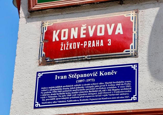 Улицу Конева в Праге снабдили табличкой с возмущающими Москву данными