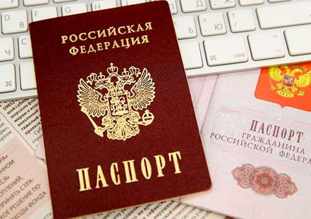 В России отменили обязательные штампы в паспорте о браке и детях