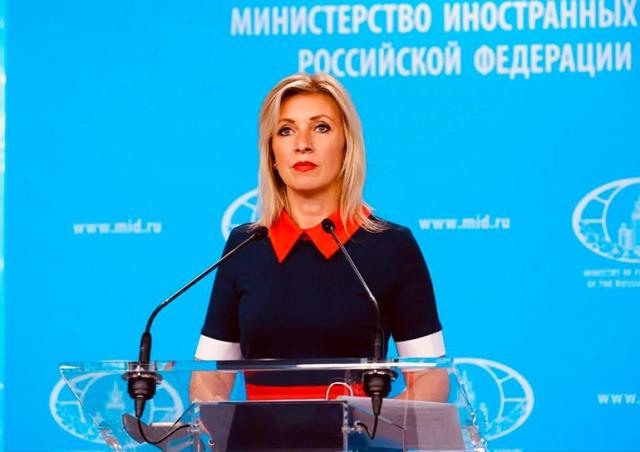 Захарова заявила о вызове чешского посла в МИД, но Чехия это опровергла