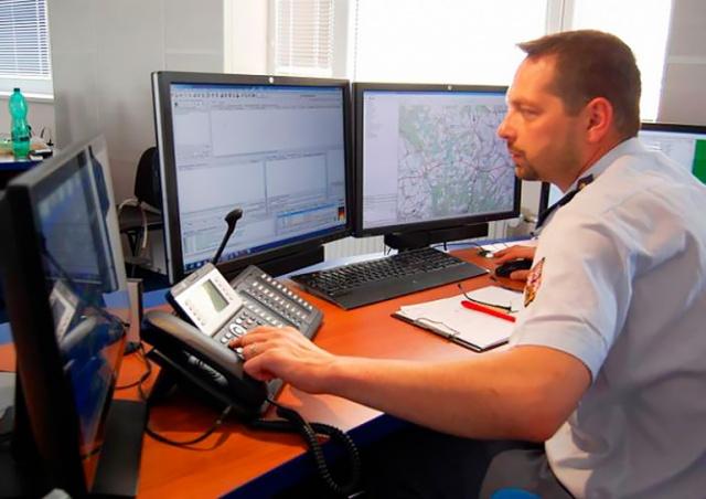 Житель Чехии заявил в полицию сам на себя