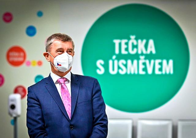 Госслужащие в Чехии получат дополнительные два дня отпуска за прививку