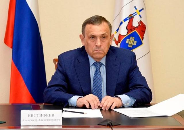 ФБК нашел у российского губернатора недвижимость в Чехии