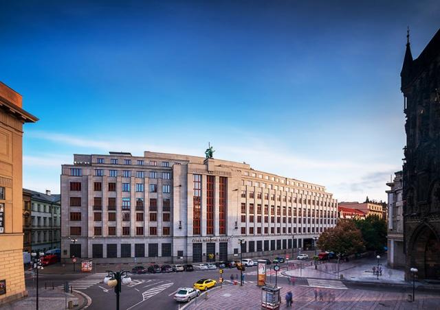 ЦБ Чехии повысил ключевую ставку: ипотеки подорожают