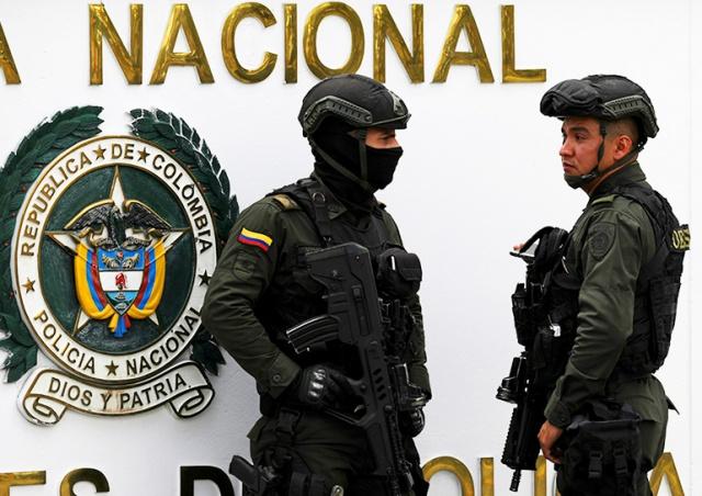 В Колумбии застрелили туристку из Чехии