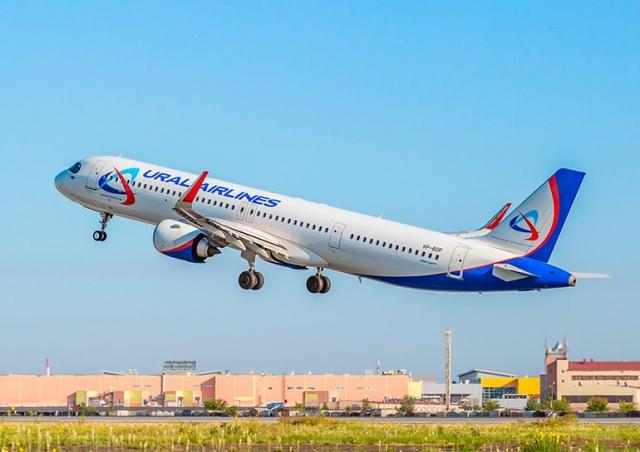 «Уральские авиалинии» возобновят прямые рейсы Москва – Прага