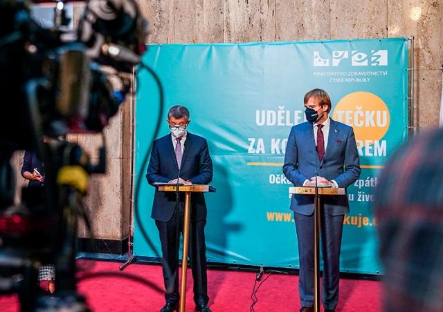 Правительство Чехии одобрило смягчение карантинных мер