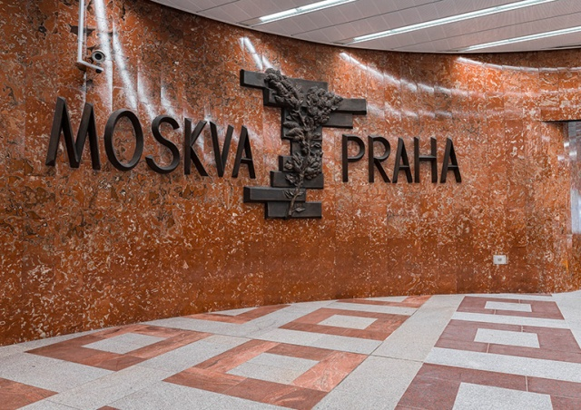 В Праге после реконструкции открыли второй вход на станцию метро Anděl