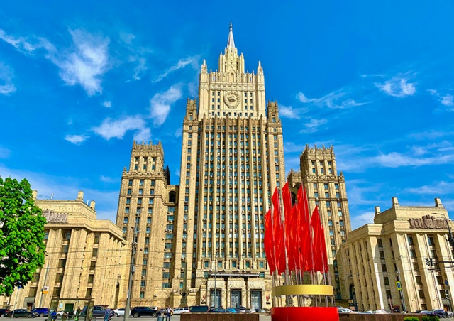 МИД РФ назвал одно из условий для налаживания отношений с Чехией