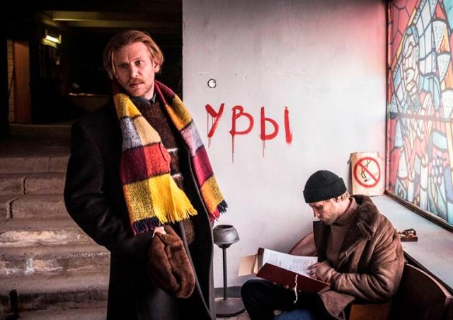 В кинотеатрах Праги покажут фильм «Петровы в гриппе» Кирилла Серебренникова