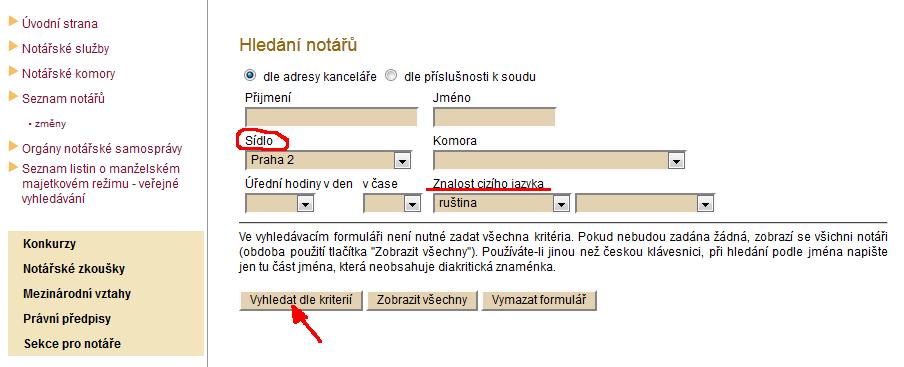 Поиск чешских нотариусов на официальном сайте Нотариальной палаты  Чешской республики (Notářská komora ČR)