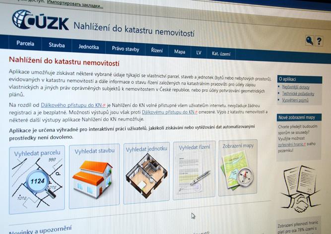 Интернет-портал кадастра недвижимости Чехии: поиск информации