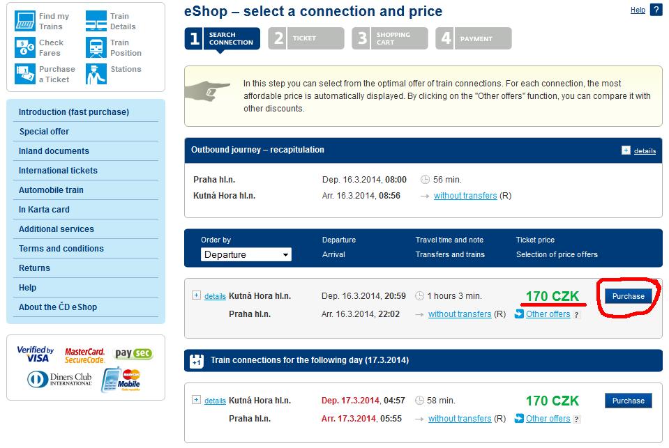 поезд прага-дрезден нужно распечатывать онлайн билеты