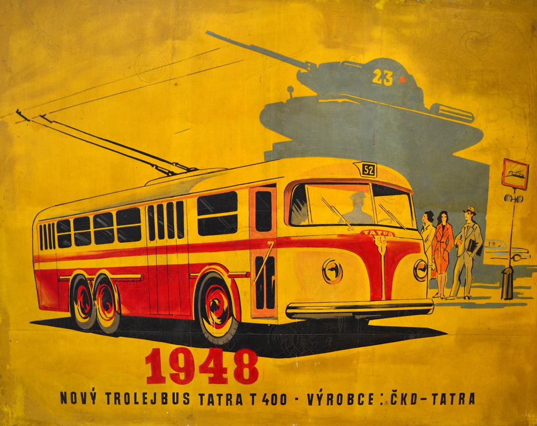 Послевоенный плакат