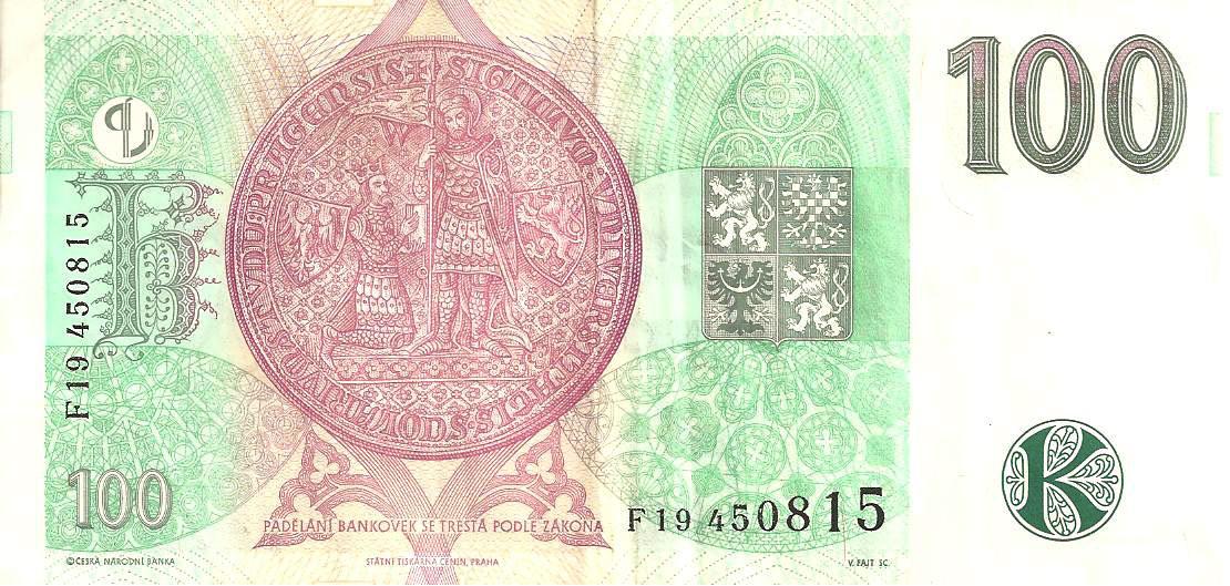 Чешские кроны (10)