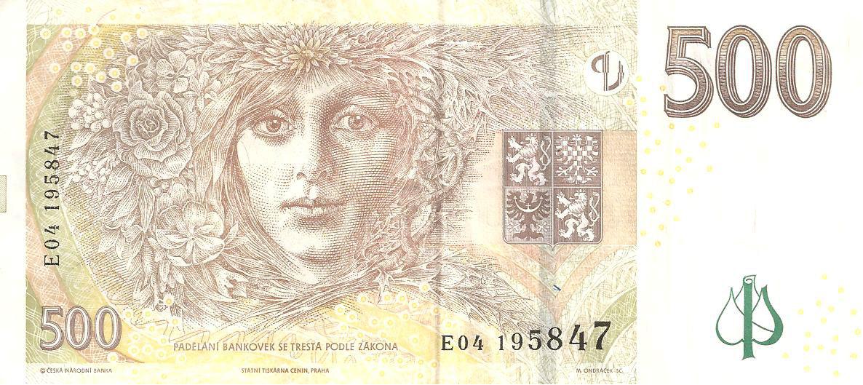 Чешские кроны (16)