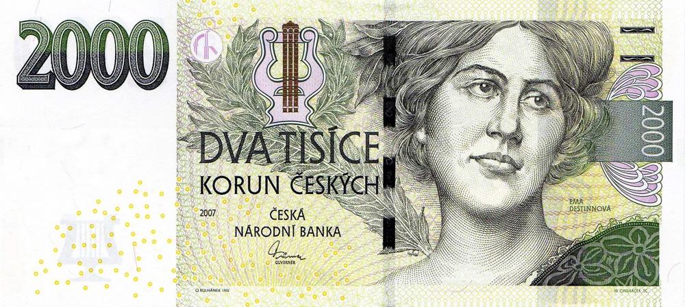 2000 чешских крон