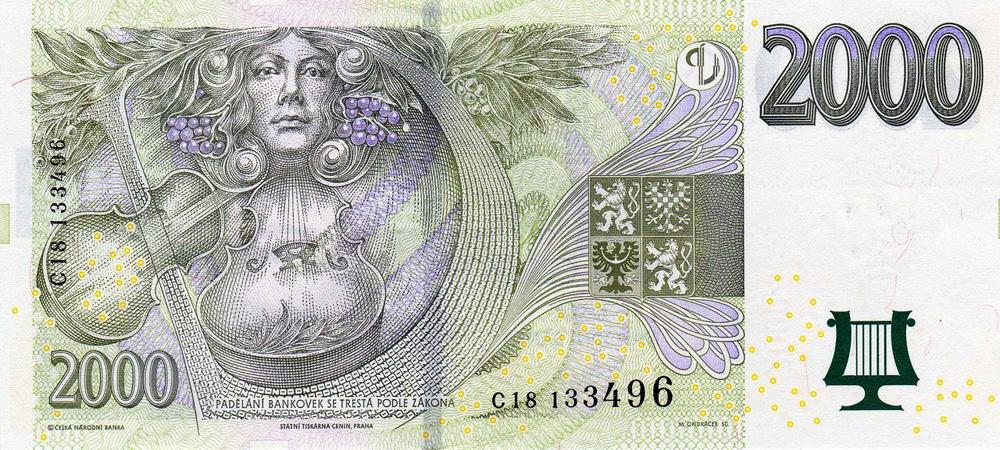 Чешские кроны (4)