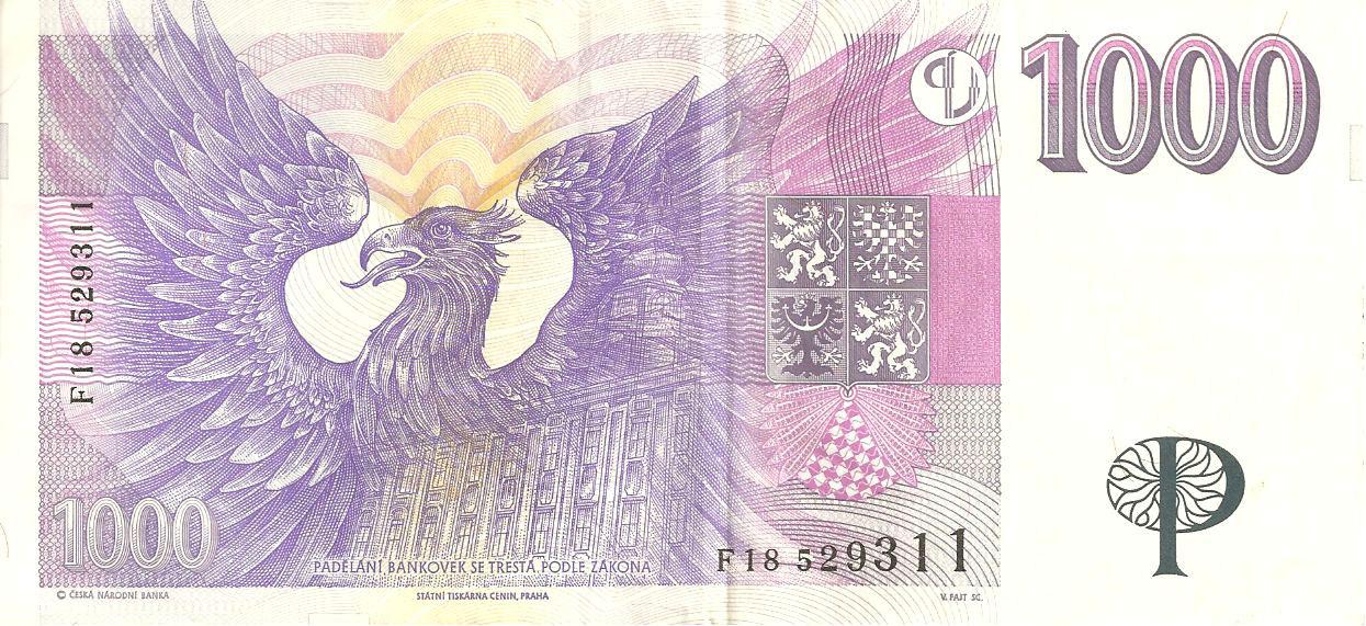 Чешские кроны (8)