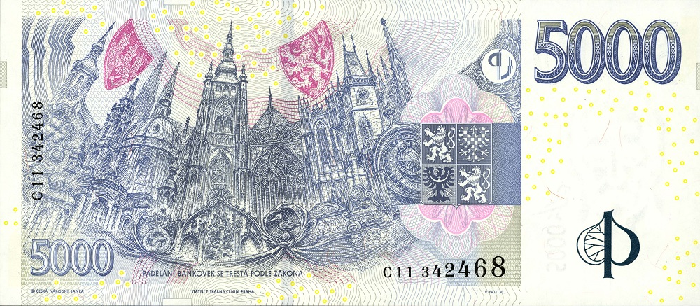 чешские-кроны-банкноты-2