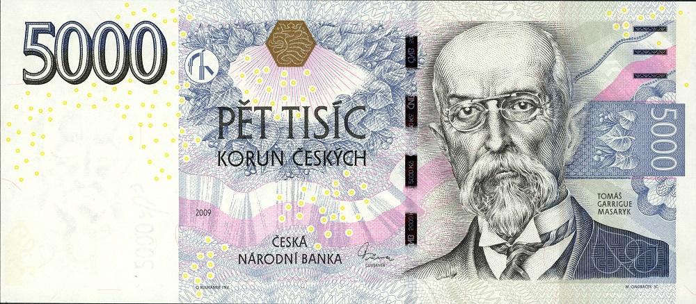 чешские-кроны-банкноты