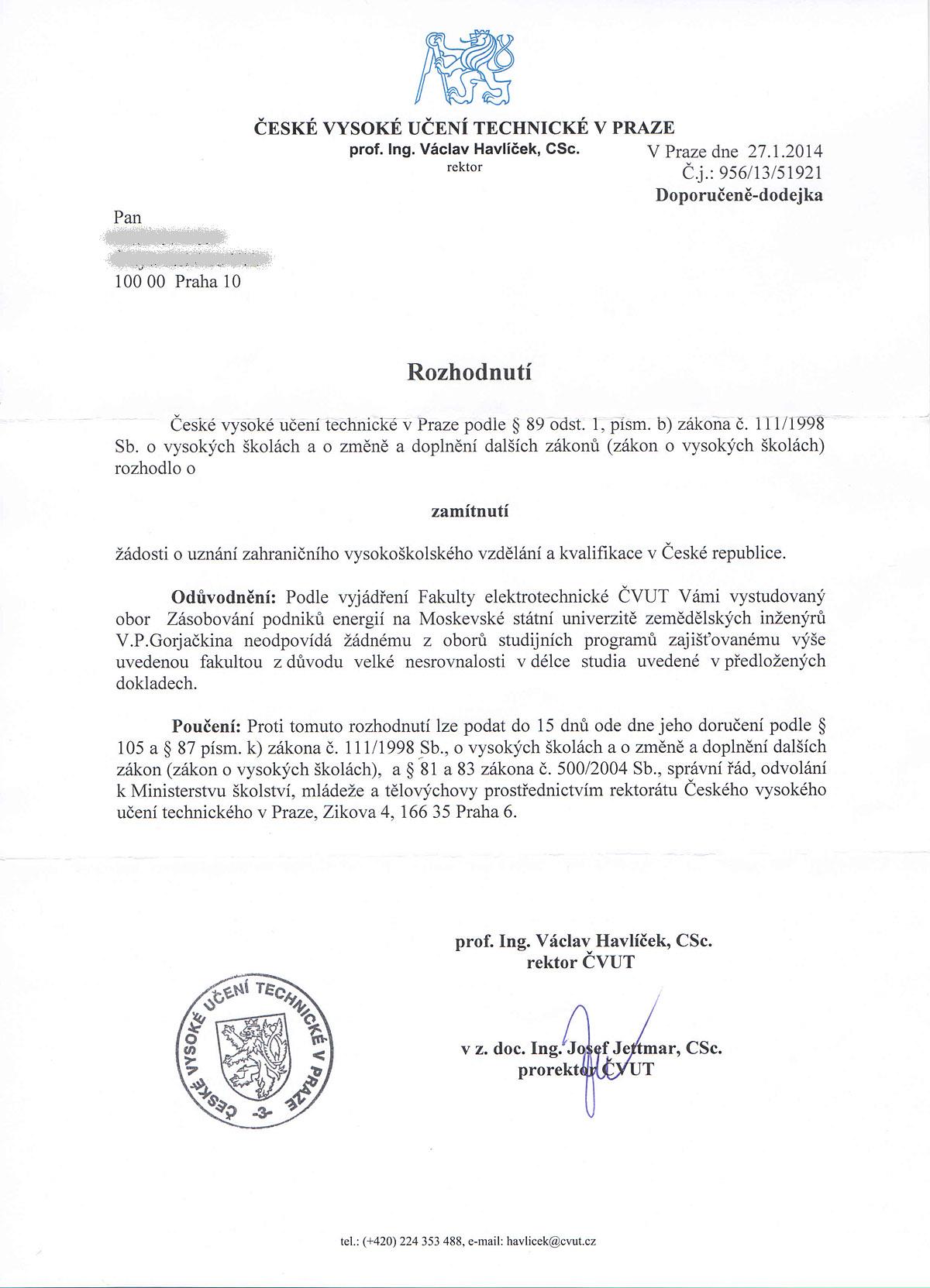 Отказ в признании российского диплома в ЧВУТ